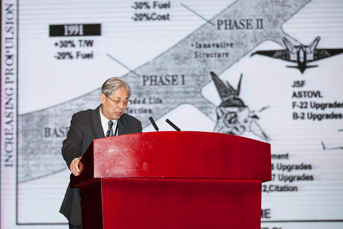 """""""中国工程热物理学会2014年学术年会""""在西安隆重举行"""